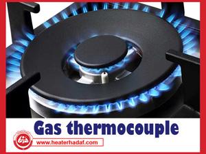 تولید ترموکوپل اجاق گاز